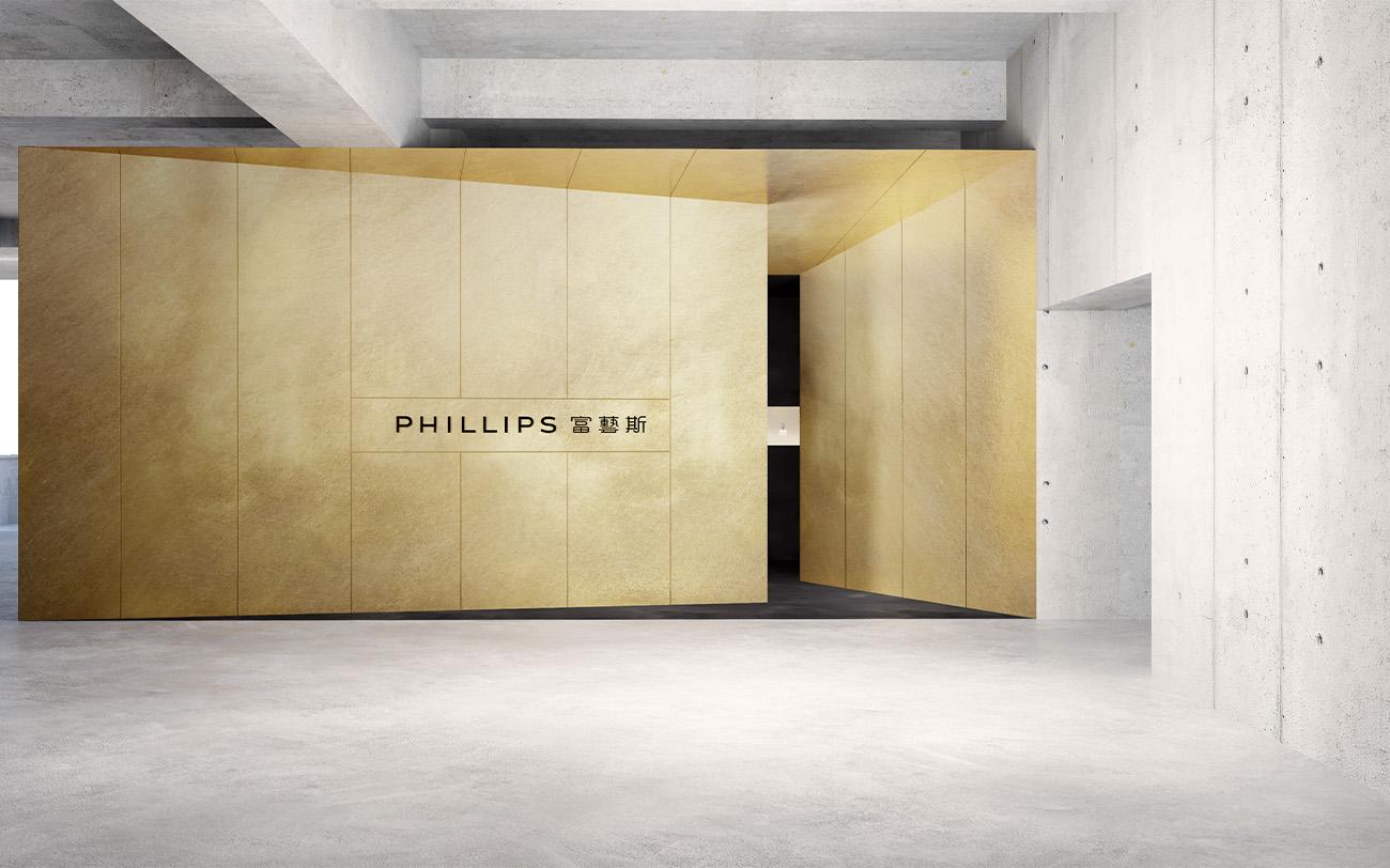 philipps-w1