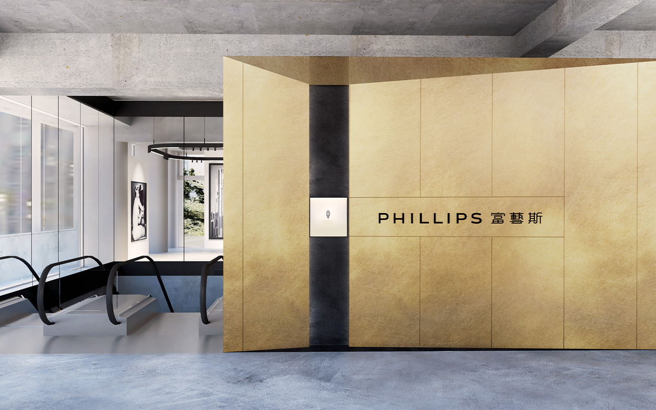 philipps-w2